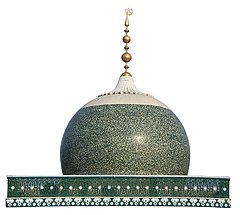 Dome of the shrine of Hazrat Mahboob-e-Zaat