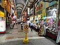 Dotonbori, Osaka - DSC05755.JPG