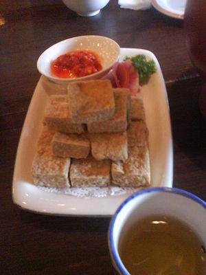 Stinky tofu - Image: Doufu puant facon Hangzhou a Pekin
