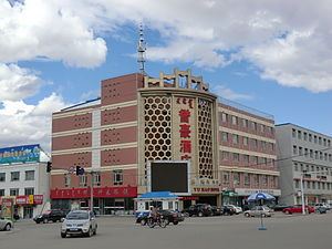 Wuchuan County, Inner Mongolia - One of the main corners of downtown Wuchuan