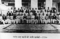 Dr. Babasaheb Ambedkar (in the center) with activists of 'Scheduled Caste Federation' (1937).jpg
