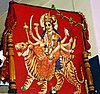 Durga at Rewalsar Lake. 2010.jpg