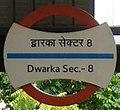 Dwarka Sec.- 8 metro signboard.jpg