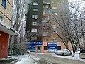 Dzerzhinskiy rayon, Volgograd, Volgogradskaya oblast', Russia - panoramio - МВ АР4А (2).jpg