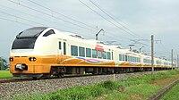 E653-1000 U104 Inaho 5 20140731.jpg