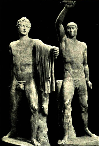 EB1911 Greek Art - Harmodius and Aristogiton.jpg