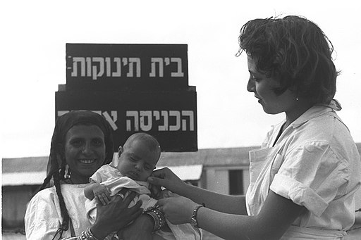 EIN SHEMER - Nurse, mother and baby