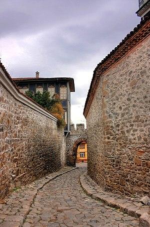 Hisar Kapia - Image: East Gate Plovdiv
