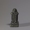 Egyptian - Block Statue of Kha-em-Waset - Walters 2268.jpg