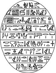 Weighing of a heart by Maat, with Anubis on the right keeping records