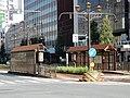 Ekimae-Odori Tram Stop (2017-09-18) 1.jpg