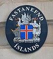 Emblem islandic embassy, Naglergasse 2, Vienna.jpg