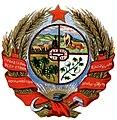 Emblem of Turkmen SSR (1927).jpg