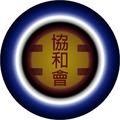 Emblem of the Concordia Association.png