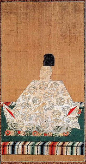 Emperor Ōgimachi - Image: Emperor Ogimachi 2