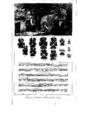 Encyclopedie volume 2b-045.png