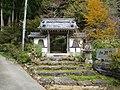 Enjuji (Temple in Hikone, Shiga) Entrance.jpg
