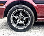Enkei Racing Series Wheels PRO-1 With Dunlop DREZZA DZ101 Tires.jpg