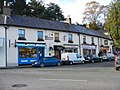 Enniskerry, Co. Wicklow, Ireland - panoramio (1).jpg
