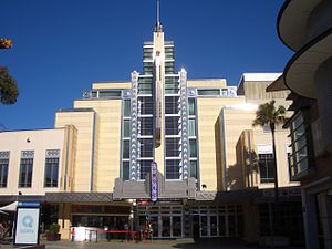 The Entertainment Quarter - Image: Entertainment Quarter Cinema