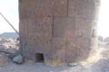 Entrada a una chulpa de la época Inca.jpg