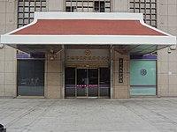Entrance East 2, TRA Taipei Station 20160816.jpg