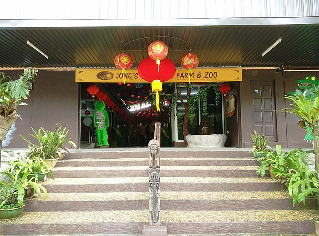 Jong's Crocodile Farm and Zoo