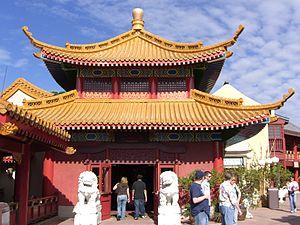China Pavilion at Epcot - Image: Epcot China Pagoda