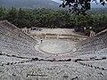 Epidaurus 001.jpg