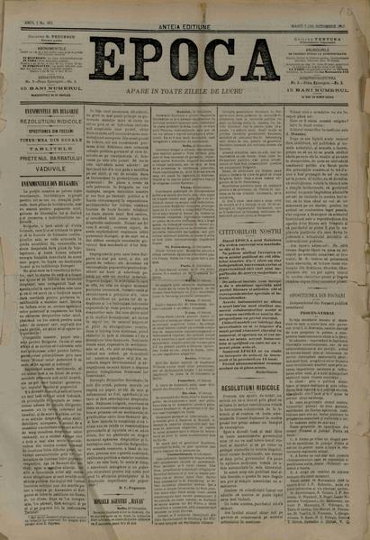 File:Epoca 1886-10-07, nr. 261.pdf