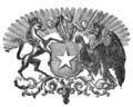 Escudo de Chile 1846.png