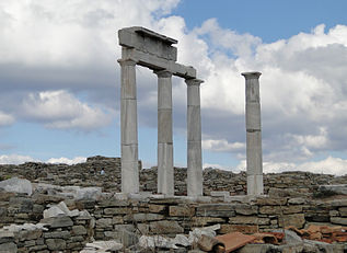 Establishment of the Poseidoniasts, Delos 01.jpg