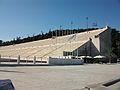 Estadi Panathinaikó o Kallimarmaron, Atenes.JPG