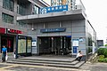 Exit A of Caoqiao Station (20180712153135).jpg