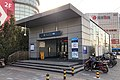 Exit C of Jiaomen East Station (20210220153226).jpg