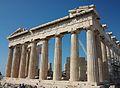 Façana est del Partenó (Acròpoli d'Atenes).JPG