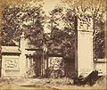 Felice Beato (British, born Italy - Carved Tomb of the Depot near Pekin, The Place Where the Guns and Ammunition Were Left When the Army... - Google Art Project.jpg