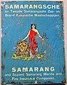 Fire Mark for Samarangsche Zee en Brandassurantie Maatschappij en Tweede Samarangsche Zee en Brandassurantie Maatschappij in Samarang, Dutch East Indies.jpg