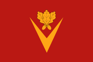 Borisoglebsk - Image: Flag of Borisoglebsk (Voronezh oblast)