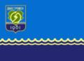 Flag of Dnestrovsc.png