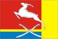 Flag of Yuzhnouralsk (Chelyabinsk oblast).png