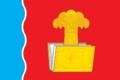 Flag of Zarechenskoe (Zabaykalsky Krai).png