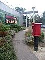 Fleet, postbox No. GU51 334, M3 Services - geograph.org.uk - 1193432.jpg