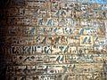 Flickr - archer10 (Dennis) - Egypt-9B-036.jpg