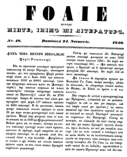File:Foaie pentru minte, inima si literatura, Nr. 48, Anul 1840.pdf