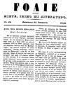 Foaie pentru minte, inima si literatura, Nr. 48, Anul 1840.pdf