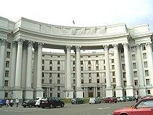 基輔-行政區劃-Foreign Ministery