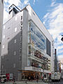 Forever21-Shibuya.jpg