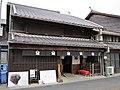 Former Isobe-ke house.jpg