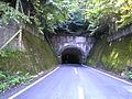 Former Misaka Tunnel.JPG
